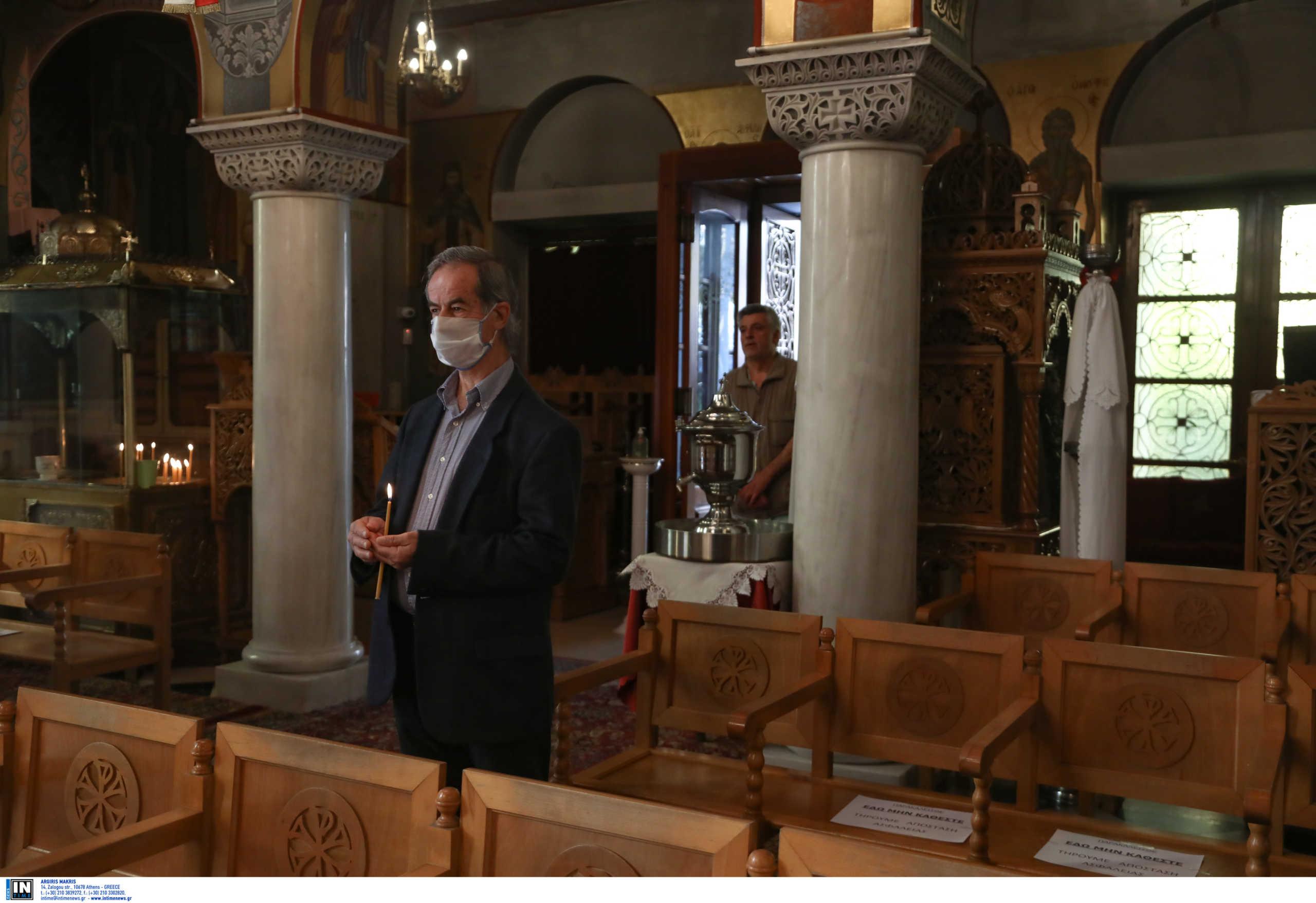 Ιερά Σύνοδος: Ανοίγουν οι εκκλησίες με σύστημα ελεγχόμενης αναμονής πιστών