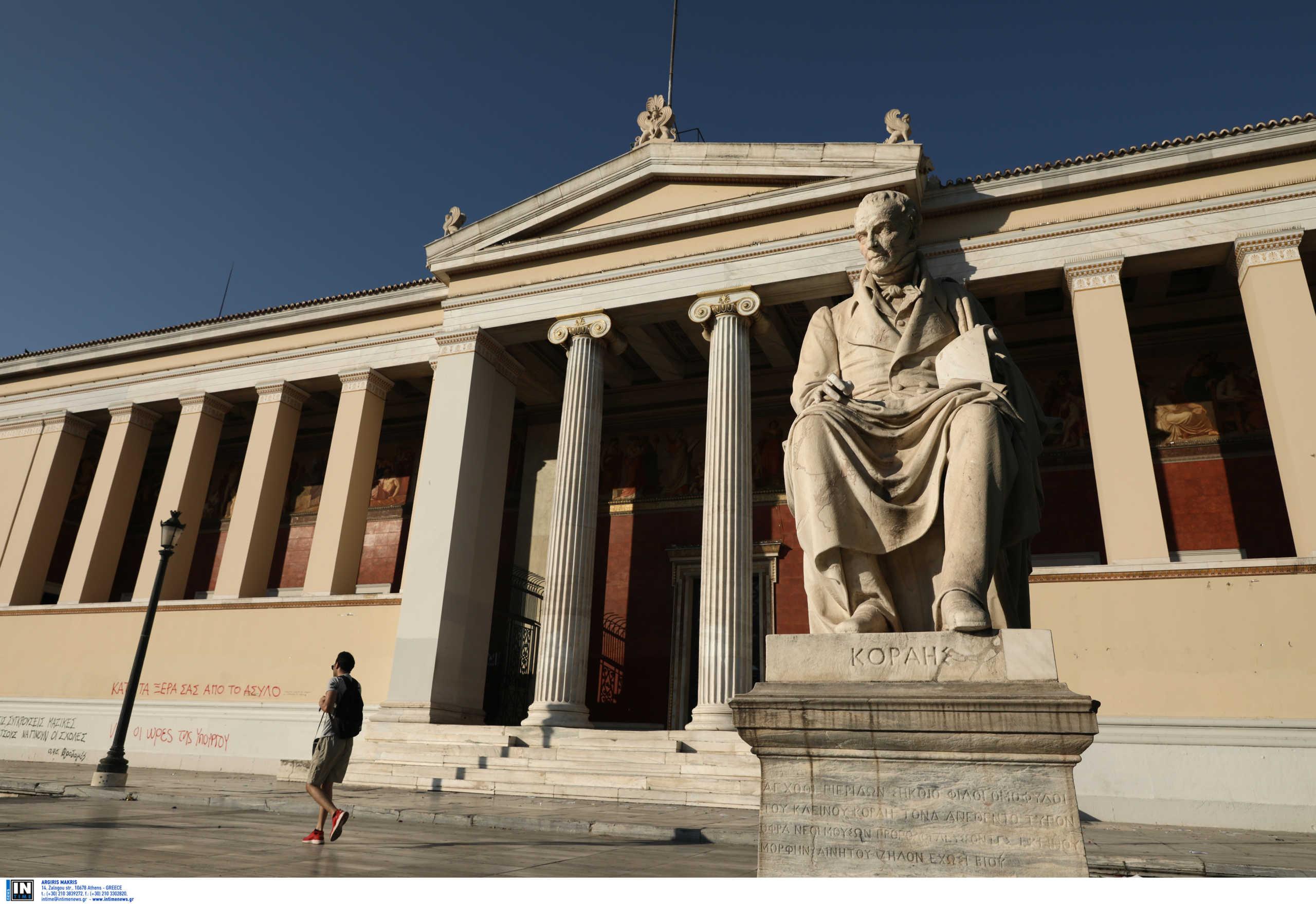 Σπουδαία πρωτιά ΕΚΠΑ: Το πρώτο ελληνικό πανεπιστήμιο στα 200 καλύτερα του κόσμου