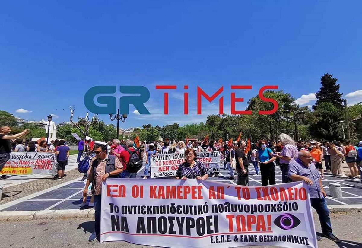 Μεγάλη πορεία στη Θεσσαλονίκη για τις κάμερες στις σχολικές αίθουσες (pics)