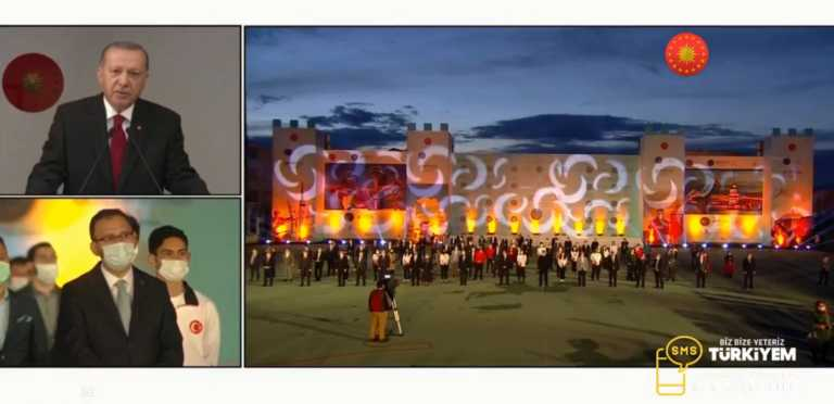 Ερντογάν: LIVE η... προκλητική φιέστα ανήμερα της Αλωσης της Κωνσταντινούπολης