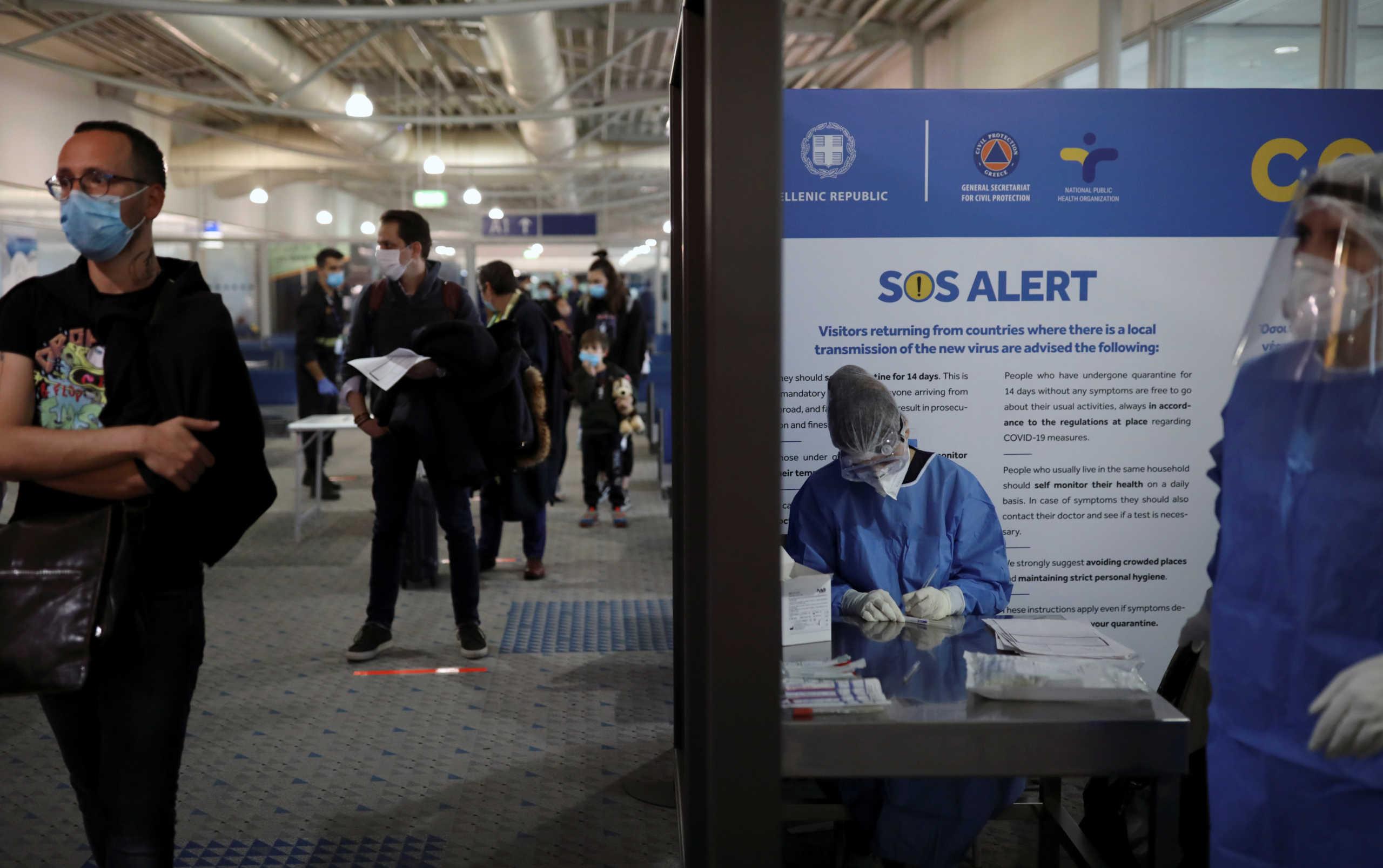 Κορονοϊός: Έκτακτα μέτρα για τις αφίξεις από Βρετανία μετά τις ανακοινώσεις για τη μετάλλαξη του ιού