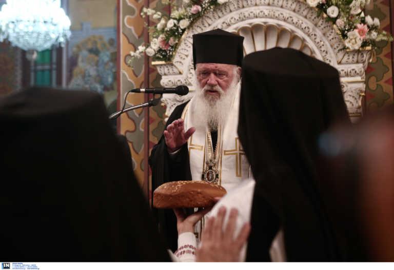 Έξαλλος ο ανώτατος ιμάμης της Τουρκίας με τη δήλωση Ιερώνυμου για το Ισλάμ
