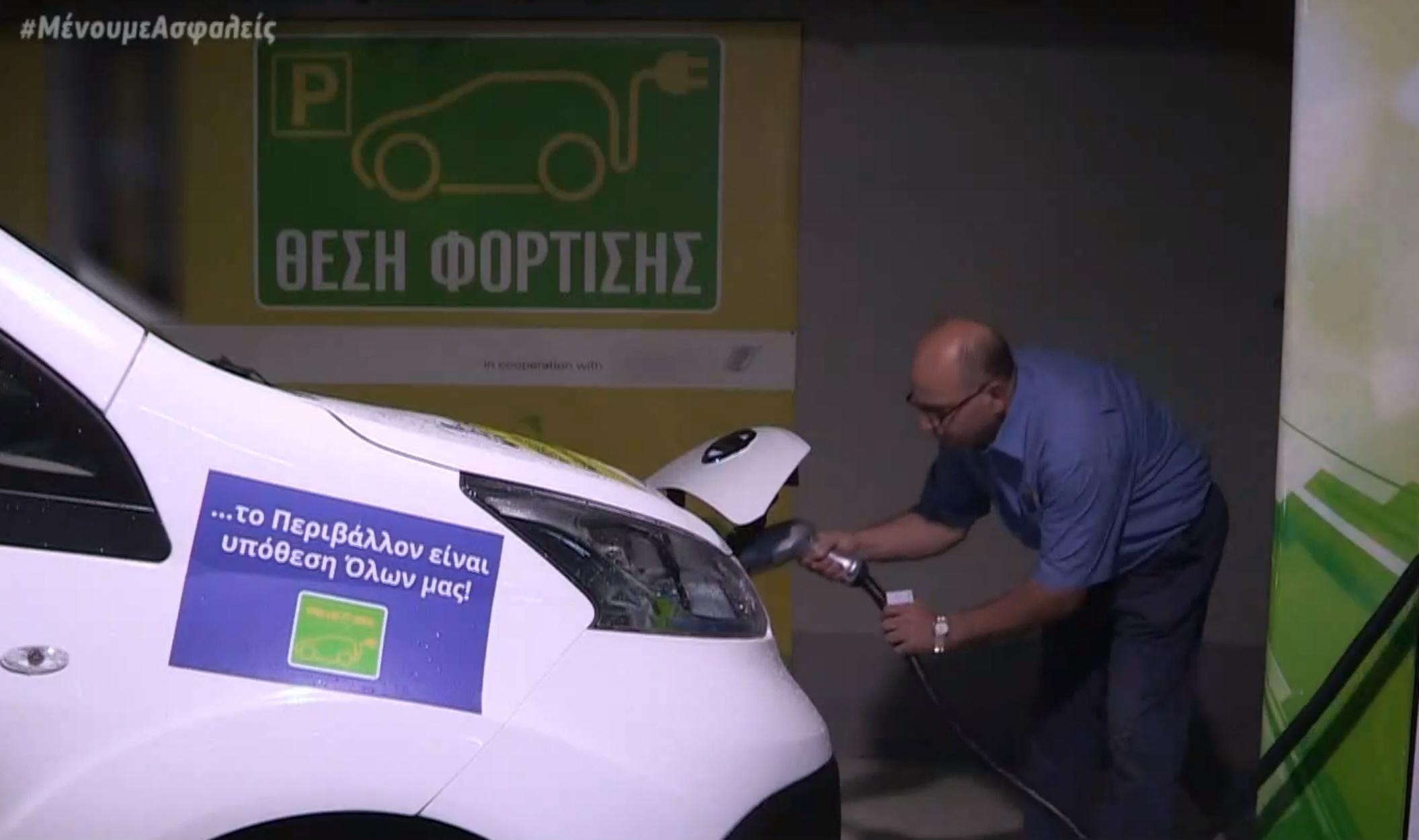 Κίνητρα για απόκτηση ηλεκτρικών αυτοκινήτων και ποδηλάτων