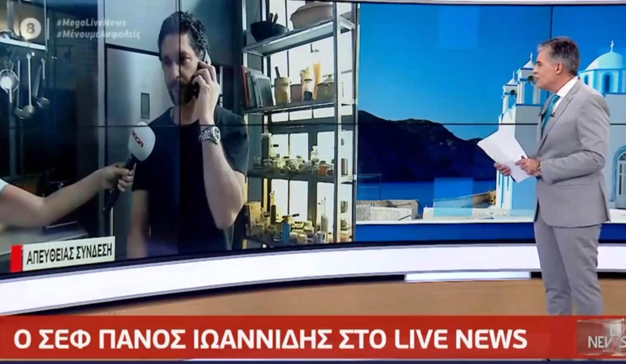 Ο σεφ Ιωαννίδης στο Live News:«Τα μικρά μαγαζιά του κέντρου θα πληγούν περισσότερο»