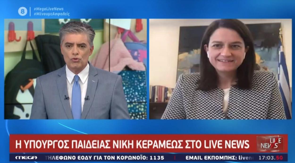 Κεραμέως στο Live News: Υπάρχει σχεδιασμός για άνοιγμα των σχολείων νωρίτερα τη νέα σχολική χρονιά