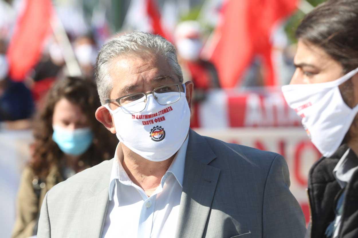 Κουτσούμπας για νέα μέτρα: Η κυβέρνηση φορτώνει και πάλι στο λαό την ευθύνη για ένα νέο lockdown