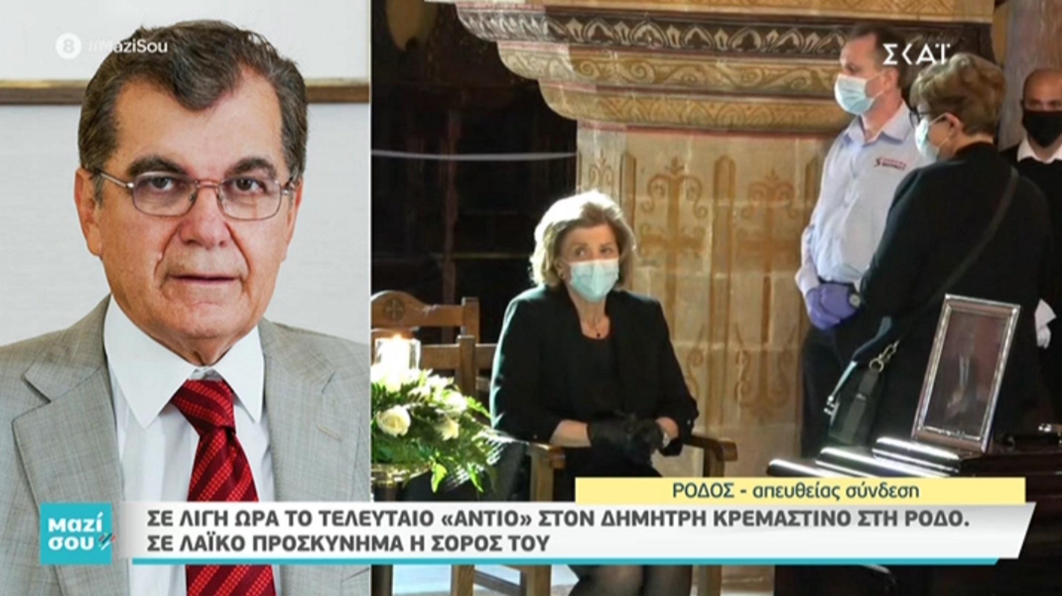 """Δημήτρης Κρεμαστινός: Τελευταίο χειροκρότημα στον επιστήμονα και πολιτικό που """"έφυγε"""" από κορονοϊό (video)"""
