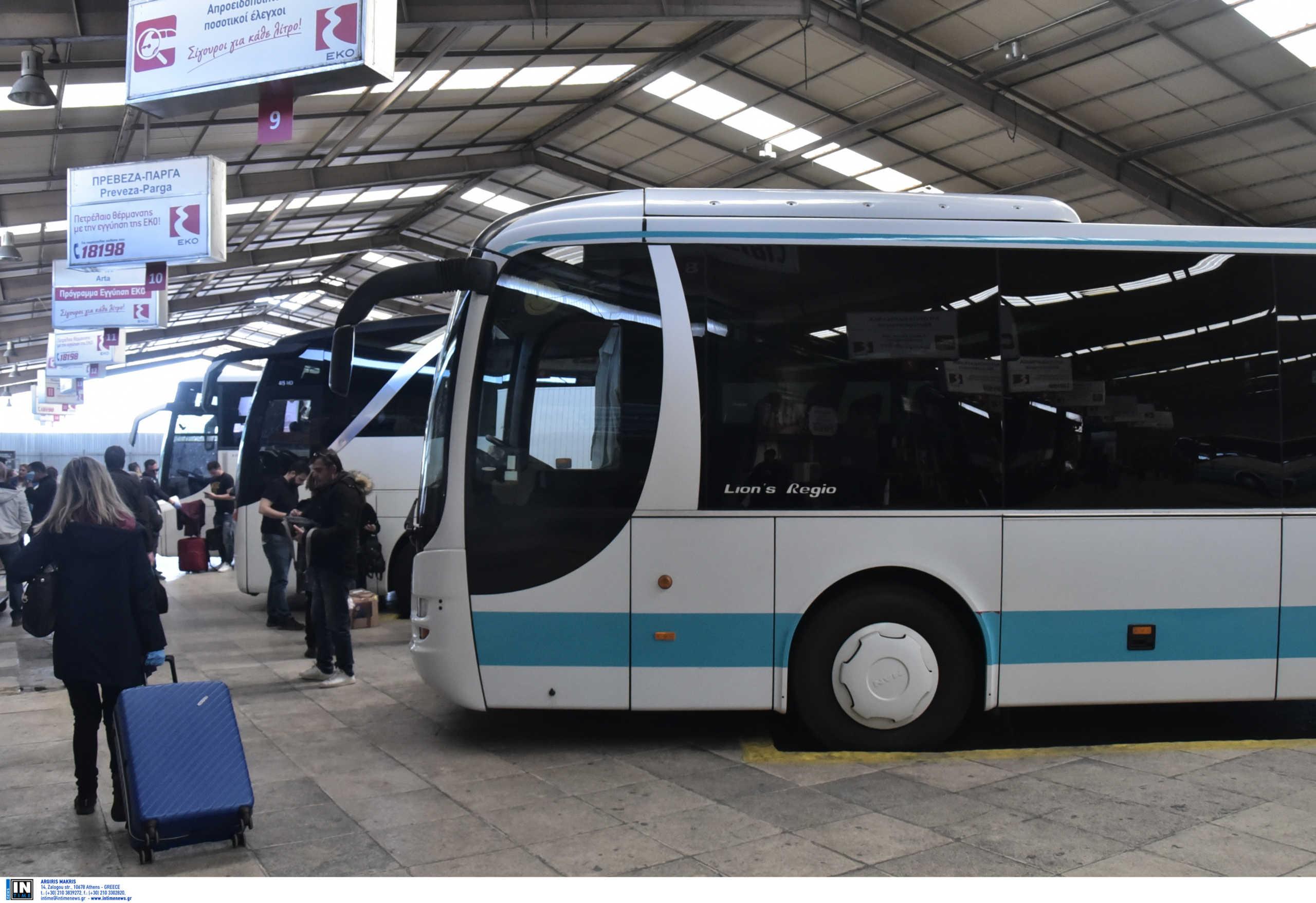 Μέχρι τέλος Νοεμβρίου 200 ΚΤΕΛ γίνονται λεωφορεία – Τι θα ισχύσει με τα εισιτήρια
