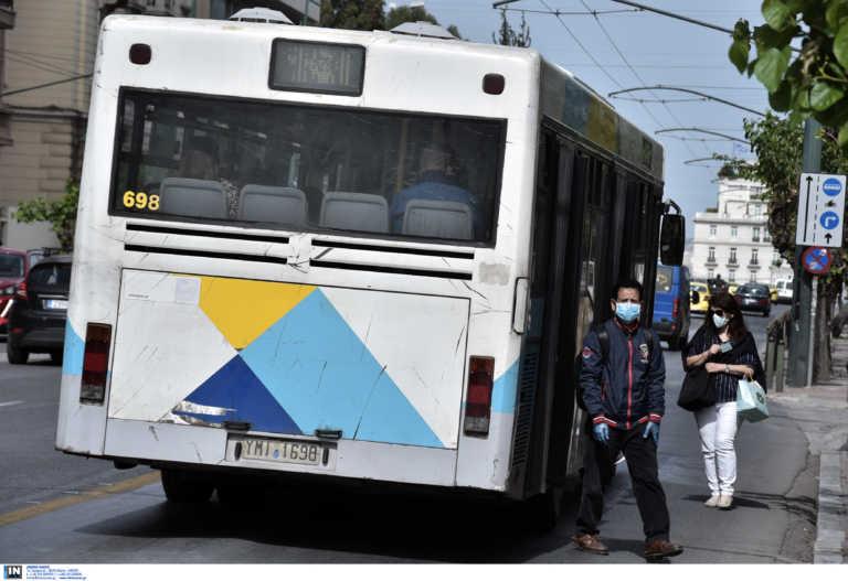 Ταλαιπωρία για επιβάτες λεωφορείου – Ακινητοποιήθηκε στην Βασιλίσσης Σοφίας και τους κατέβασε
