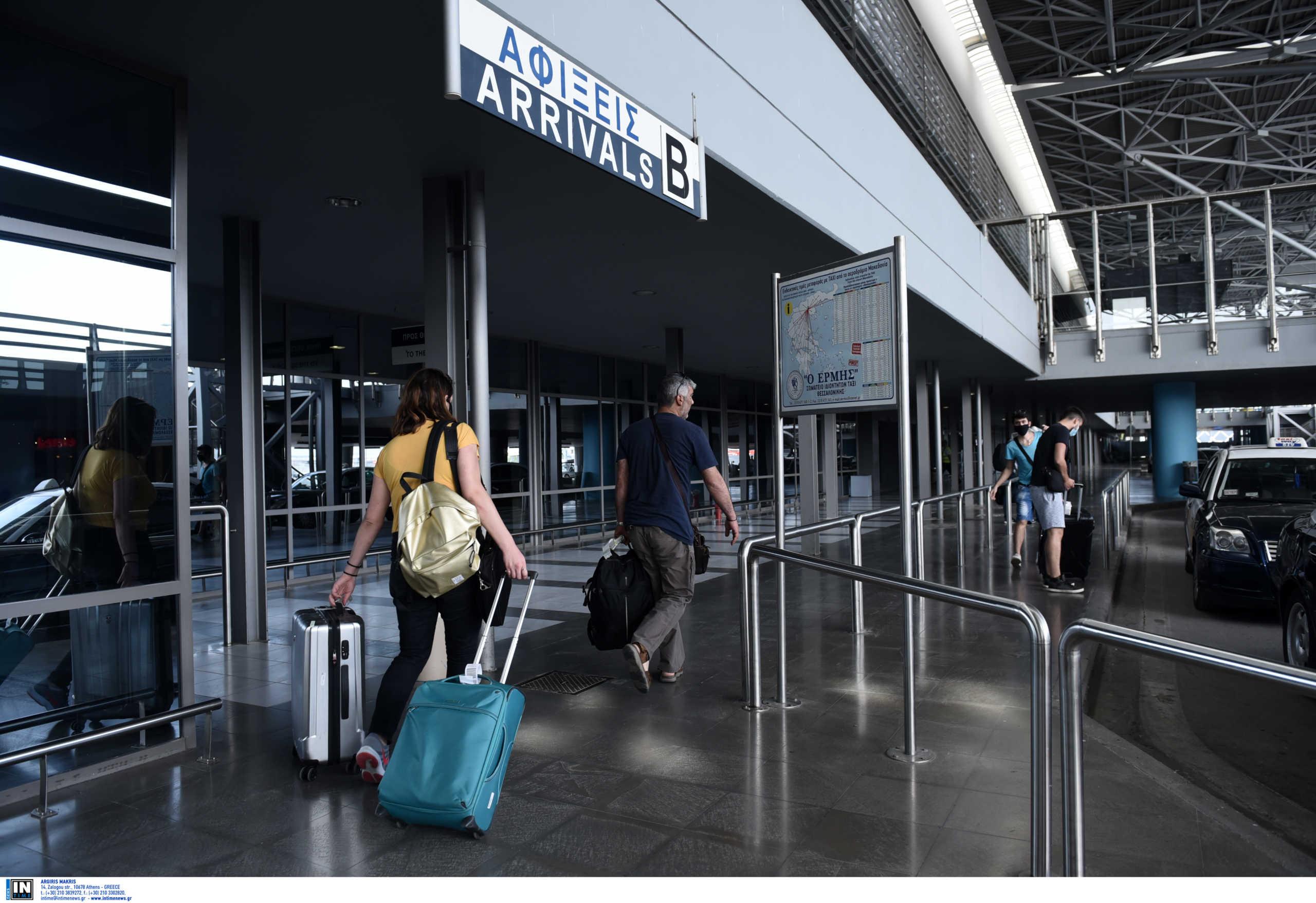 αεροδρόμιο Μακεδονία