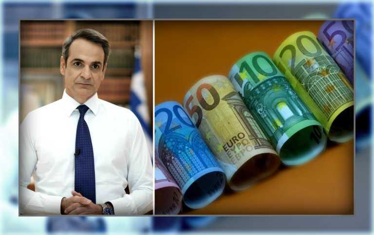 Έτσι θα αξιοποιηθούν τα 32,5 δισ. ευρώ - Οι προτεραιότητες που βάζει η κυβέρνηση