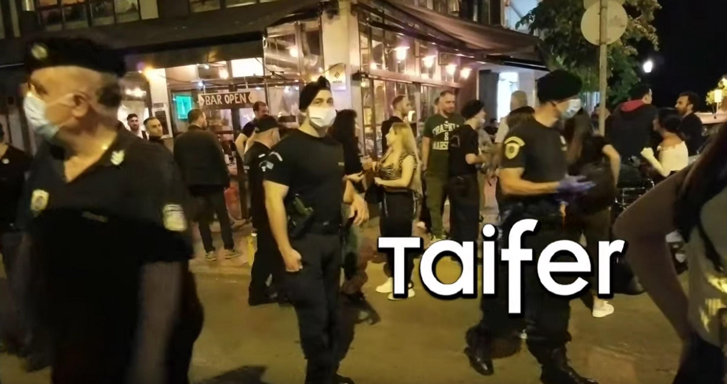 Θεσσαλονίκη: Αμετανόητοι με τα ποτά στο χέρι! Ο συνωστισμός και η στιγμή που φτάνει η αστυνομία (Βίντεο)