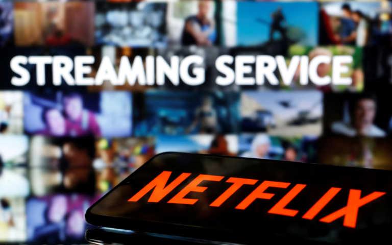 Netflix: Πτώση κερδών από νέους συνδρομητές