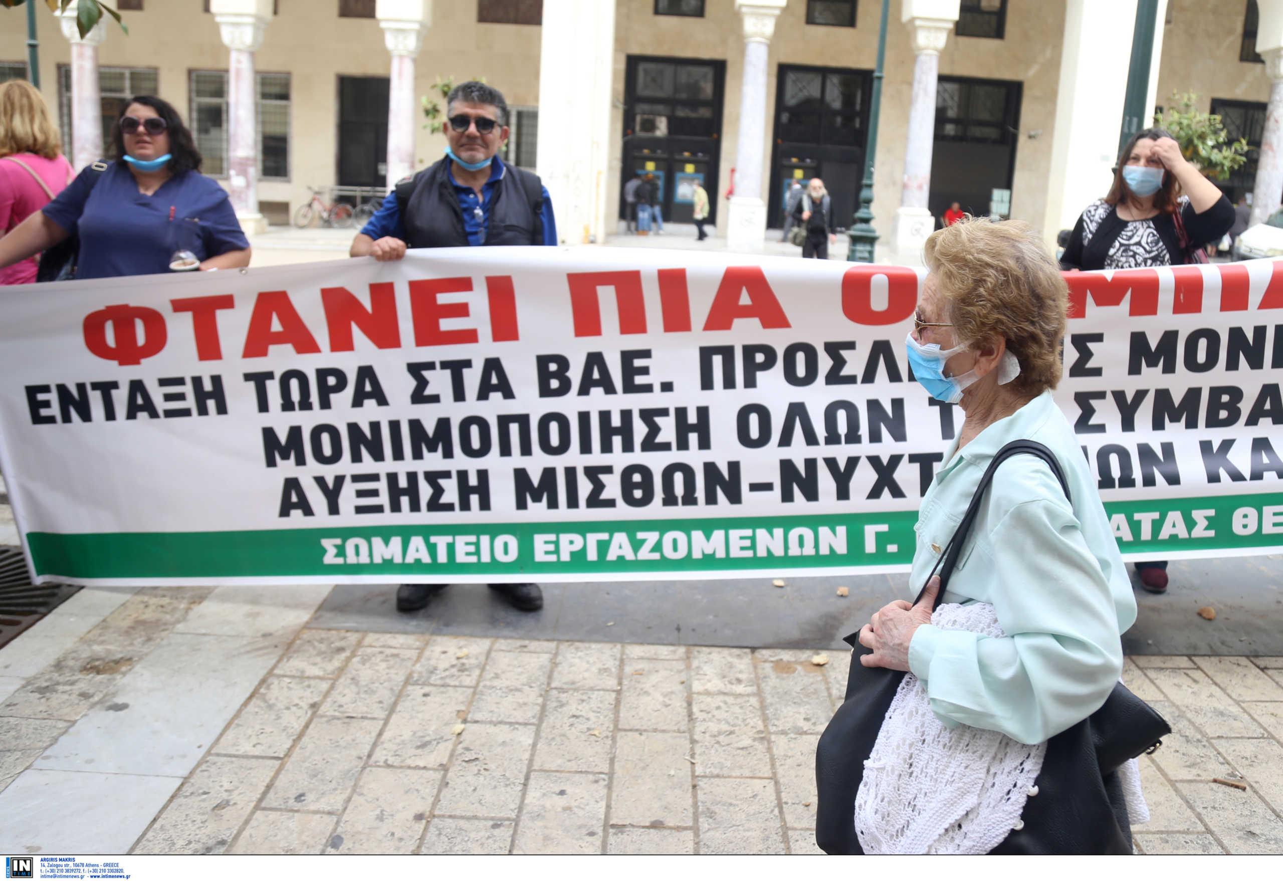 """Στα """"κάγκελα"""" οι νοσηλευτές – Η διαμαρτυρία τους στη Θεσσαλονίκη"""