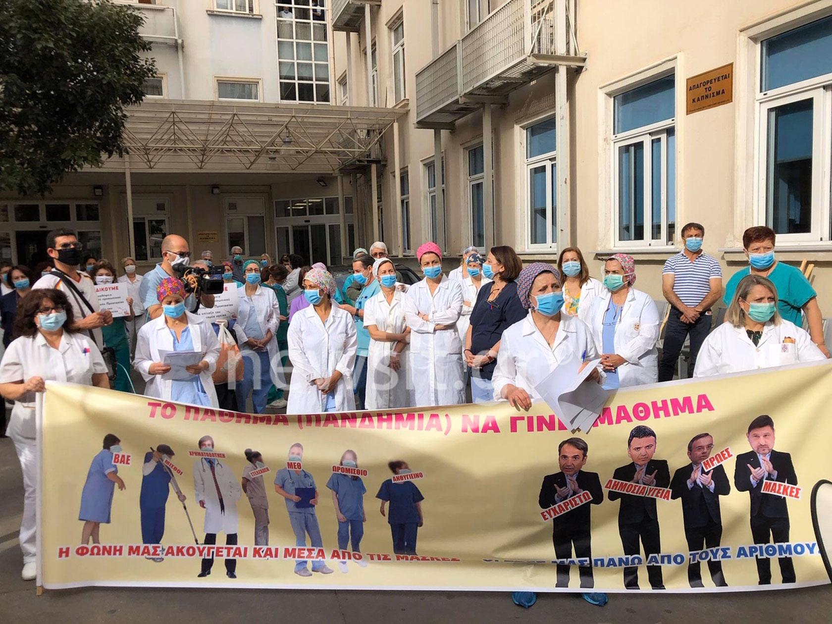 """Διαμαρτυρία με χειροκρότημα στο """"Αλεξάνδρα"""" για την Παγκόσμια Νοσηλευτή (pics, video)"""