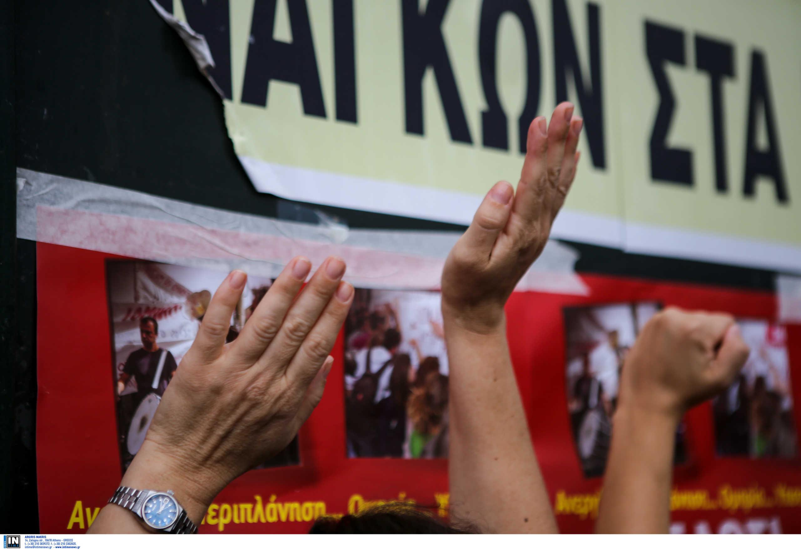 Με τη συμμετοχή και της ΟΛΜΕ το συλλαλητήριο στις 19 Μαΐου