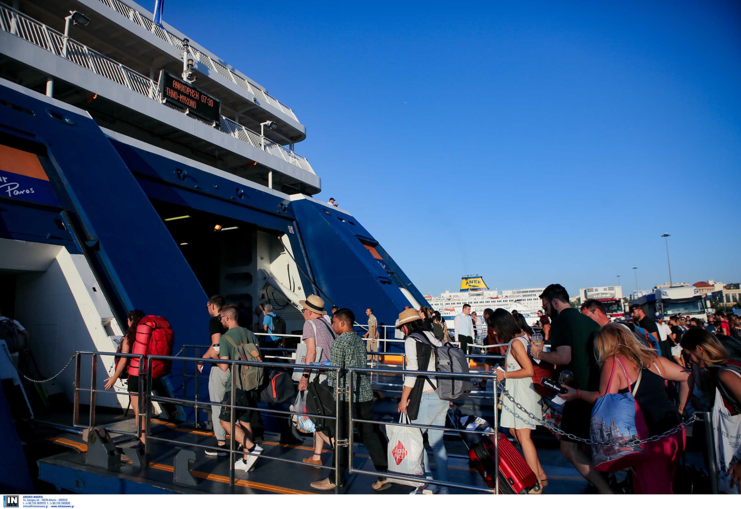 Όλα τα μέτρα για το ταξίδι με πλοίο – Μάσκες, θερμομέτρηση και οι μισοί επιβάτες