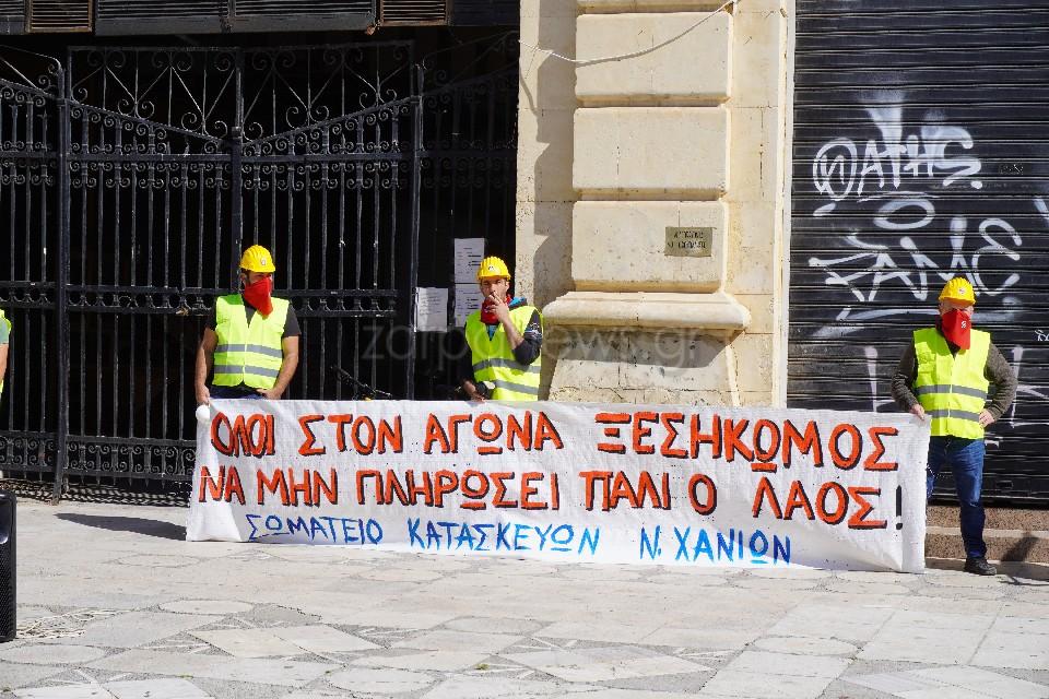 """Χανιά: Έτσι τίμησαν την εργατική Πρωτομαγιά! """"Να μην πληρώσουν αυτοί που δεν φταίνε το μάρμαρο της κρίσης"""""""