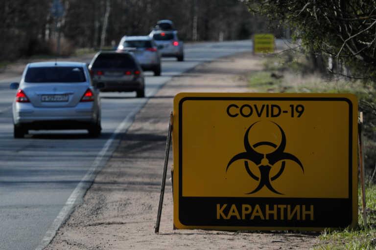 Ρωσία: Άλλοι 320 νεκροί από κορονοϊό – Κλείνουν τα πάντα από τις 11 το βράδυ