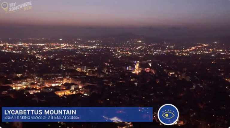 Ryanair: Το βίντεο διαφήμιση για την Ελλάδα! Σας περιμένει από τις 15 Ιουνίου!