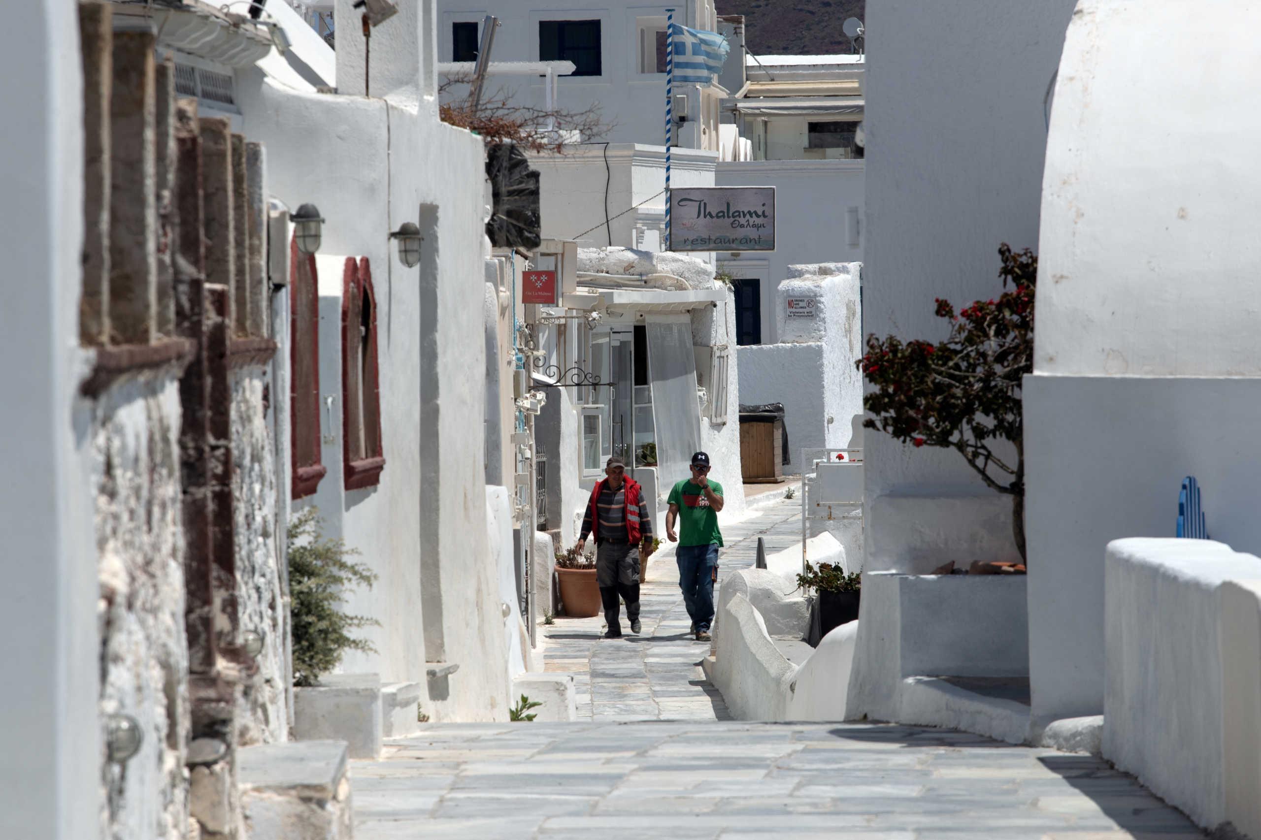 TUI - Ελλάδα
