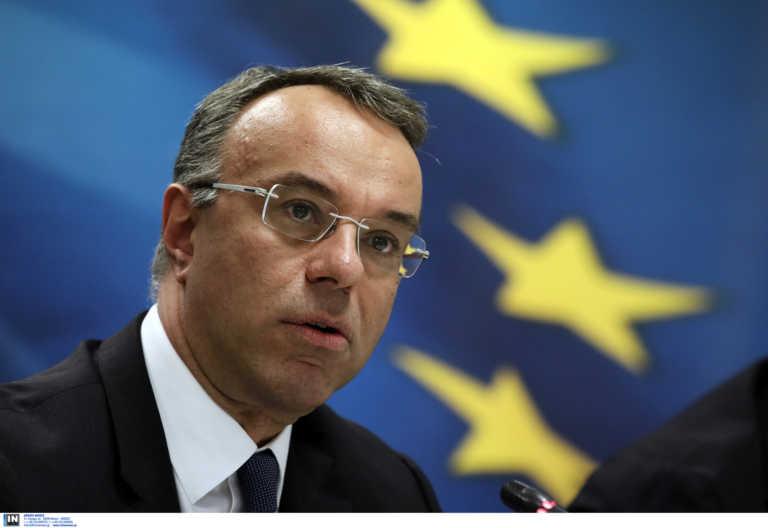 """Σταϊκούρας: Ξεκίνησαν οι πληρωμές των επιδοτήσεων για το πρόγραμμα """"Γέφυρα"""""""