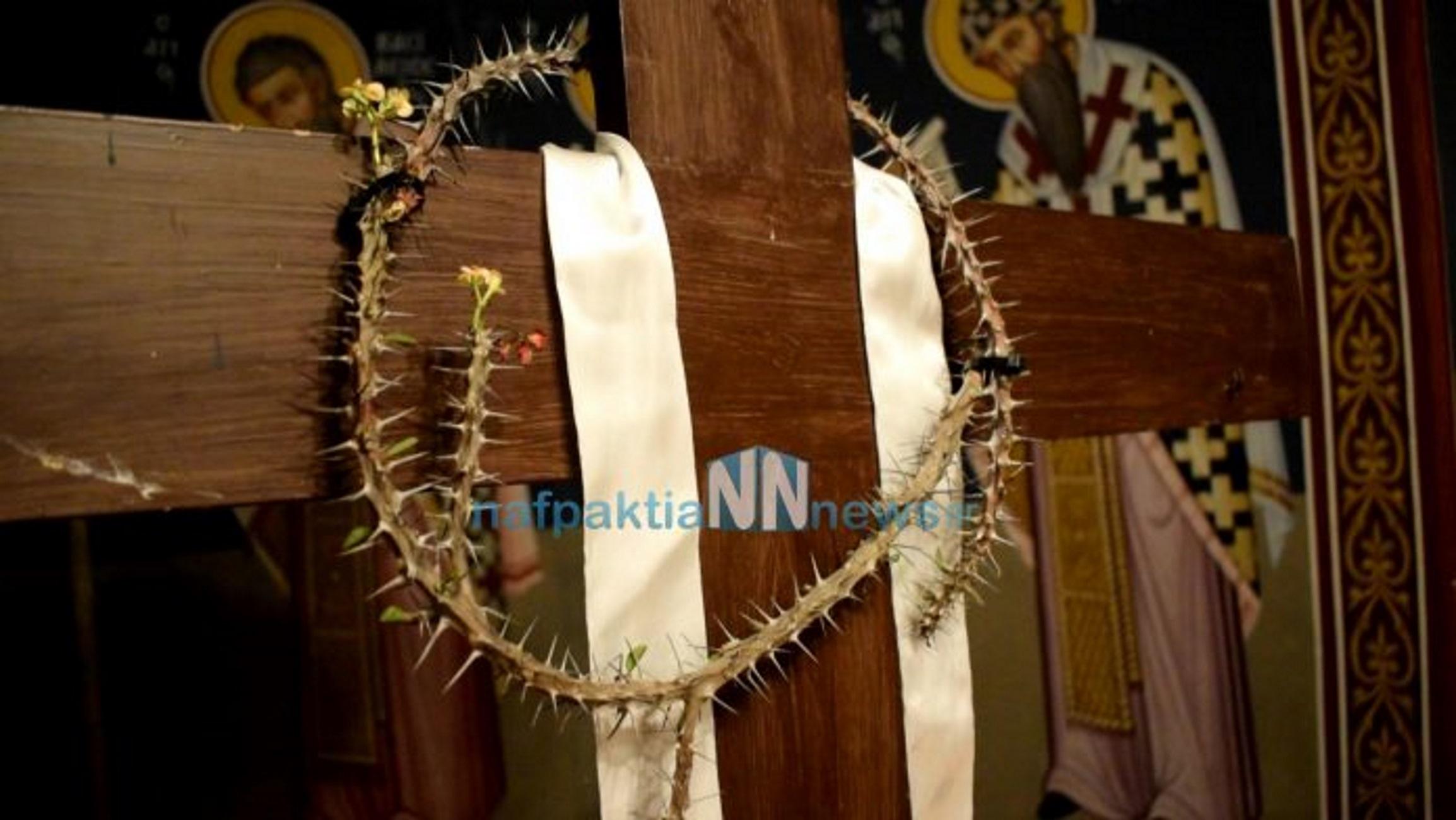 Φωκίδα: Άνθισε το ακάνθινο στεφάνι του Εσταυρωμένου! Οι εικόνες στην εκκλησία που προκαλούν δέος σε πιστούς (Βίντεο)