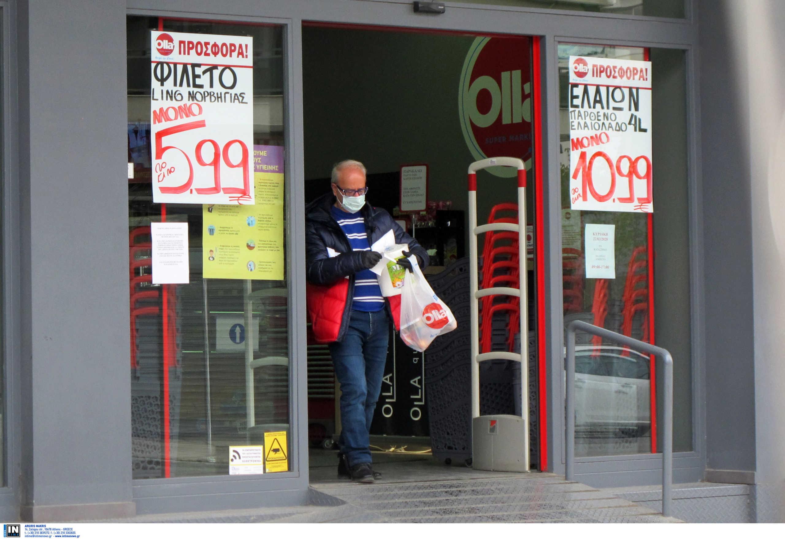 Ξεπούλησαν τα σούπερ μάρκετ – Αύξηση εσόδων 24% και τζίρος 1,4 δισεκ. ευρώ