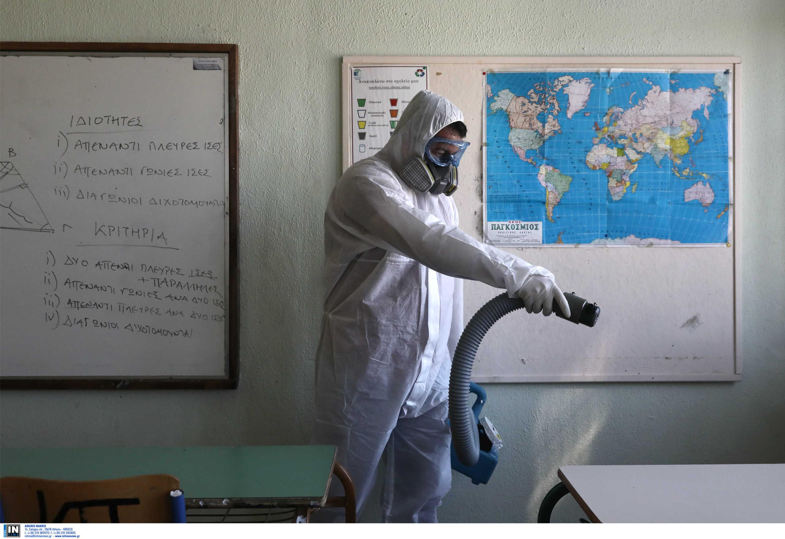 Η ΟΛΜΕ καλεί τους καθηγητές να μην πάνε στα σχολεία