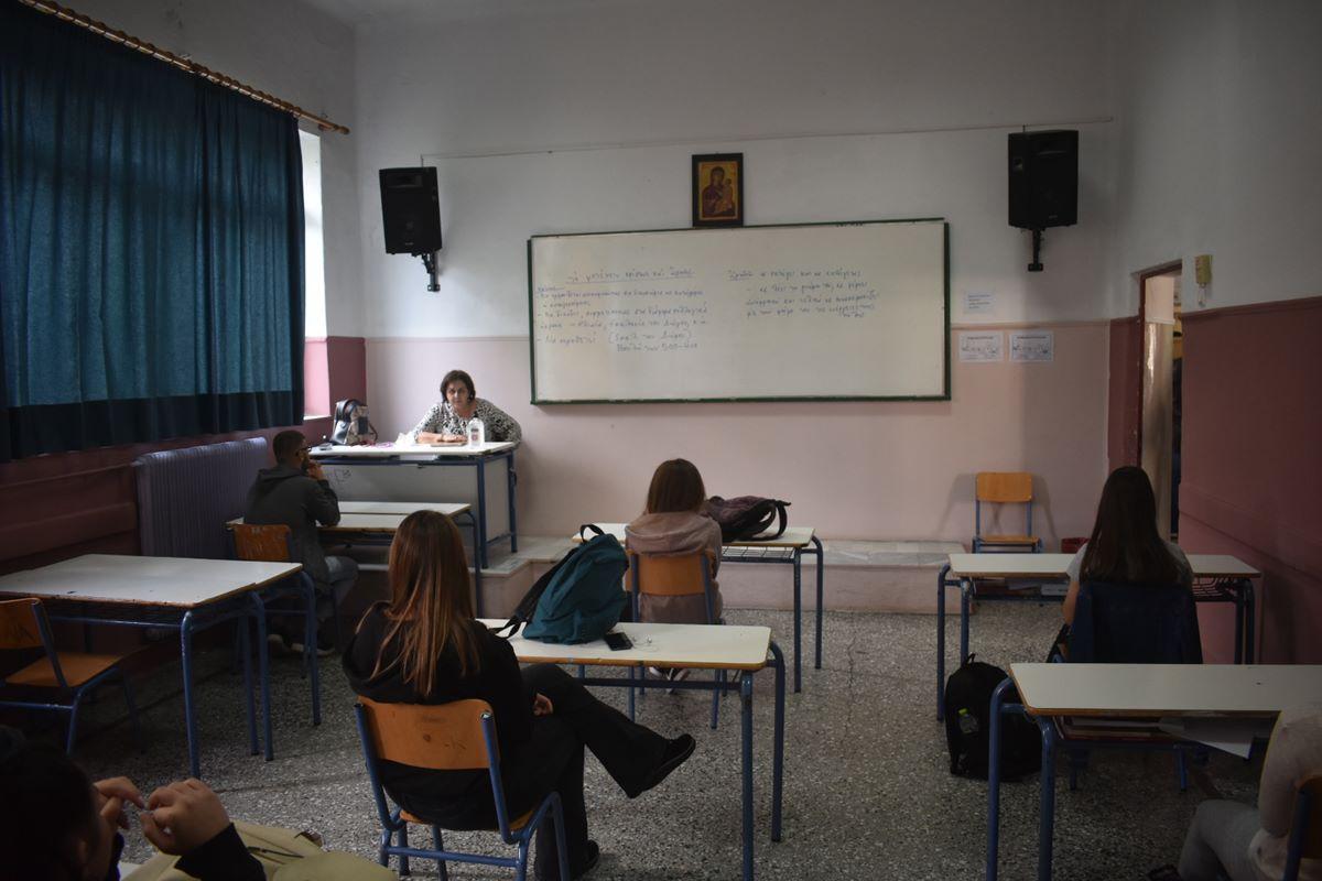 κάμερες σχολείο