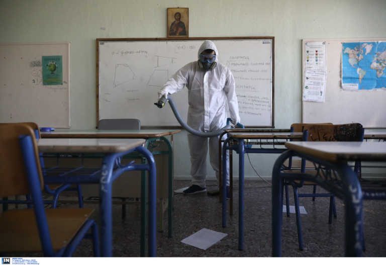 Κορονοϊός: Κρούσμα σε σχολείο στην Πάτρα – Θετικός μαθητής της πρώτης δημοτικού