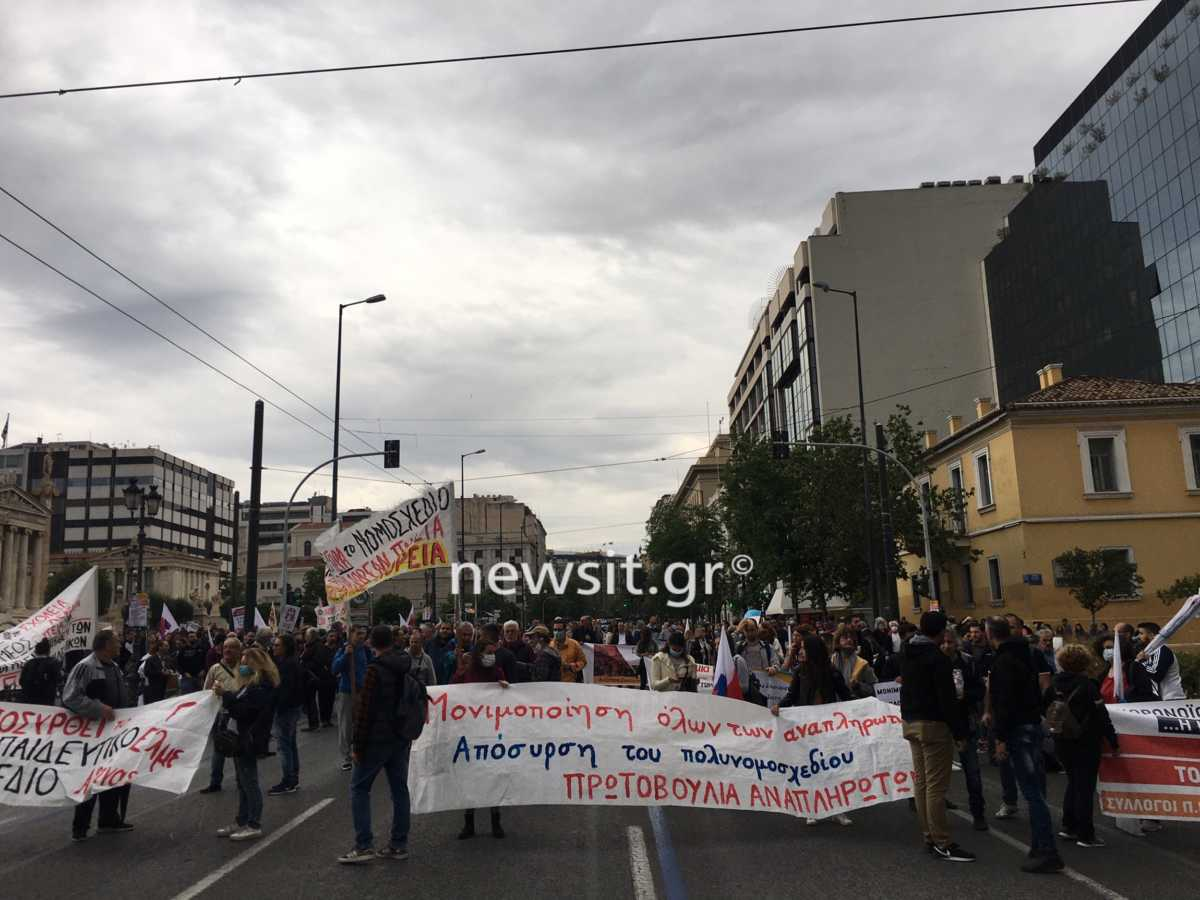 πανεκπαιδευτικό συλλαλητήριο