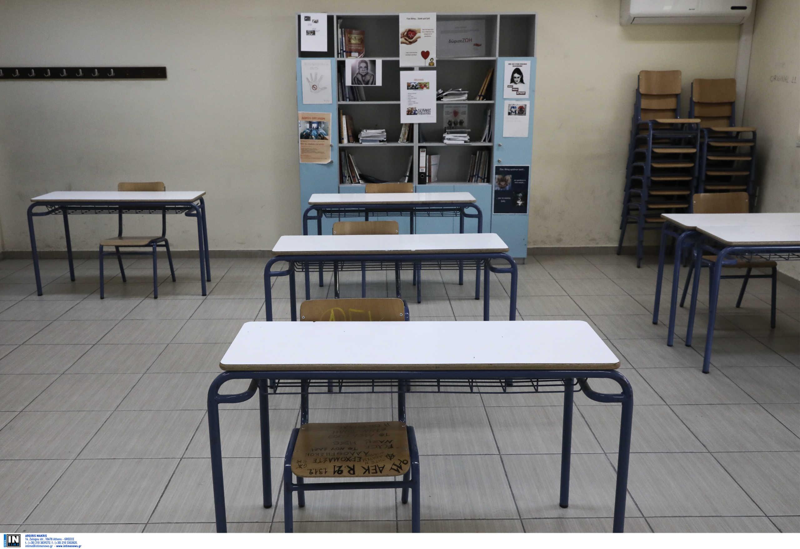 Σχολεία: Νέες αίθουσες, αποστάσεις και κανόνες στα διαλείμματα – Τι να προσέξουν οι γονείς των μαθητών