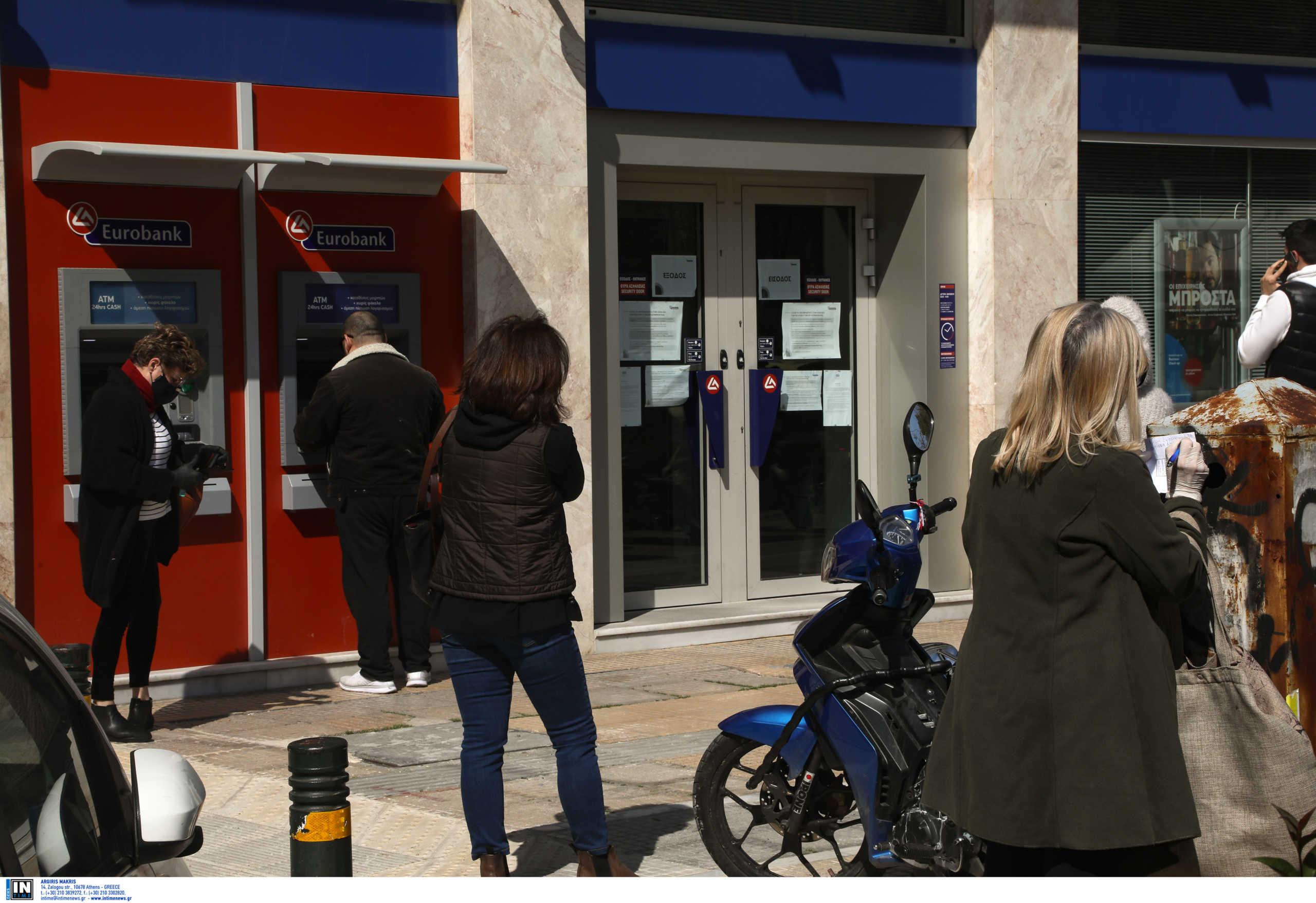 Σε δύσκολη θέση οι Έλληνες καταναλωτές –  6 στους 10 αδυνατούν να πληρώσουν έγκαιρα τους λογαριασμούς