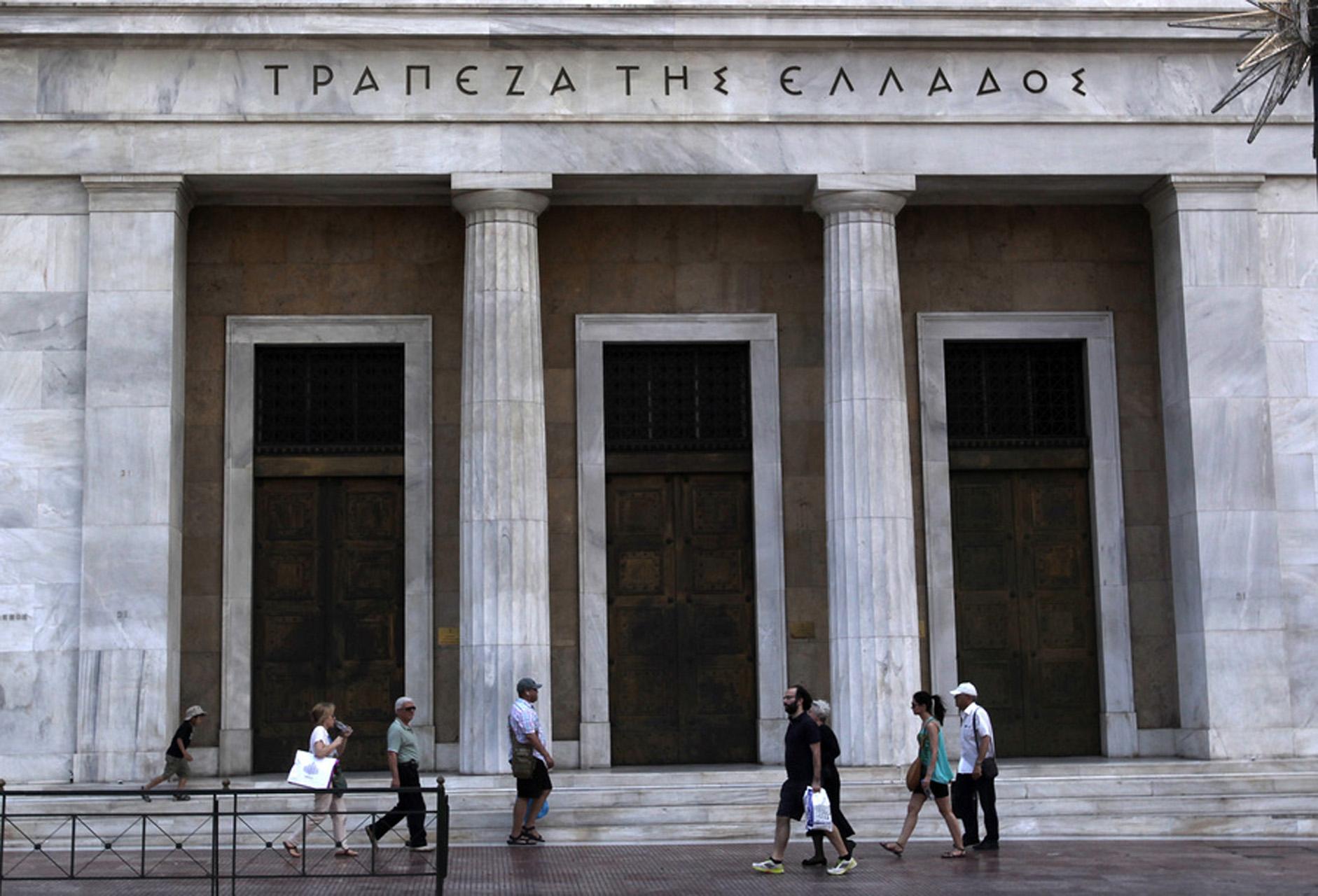 Η ΤτΕ προβλέπει αύξηση των «κόκκινων» δανείων – Εισηγείται τη δημιουργία bad bank
