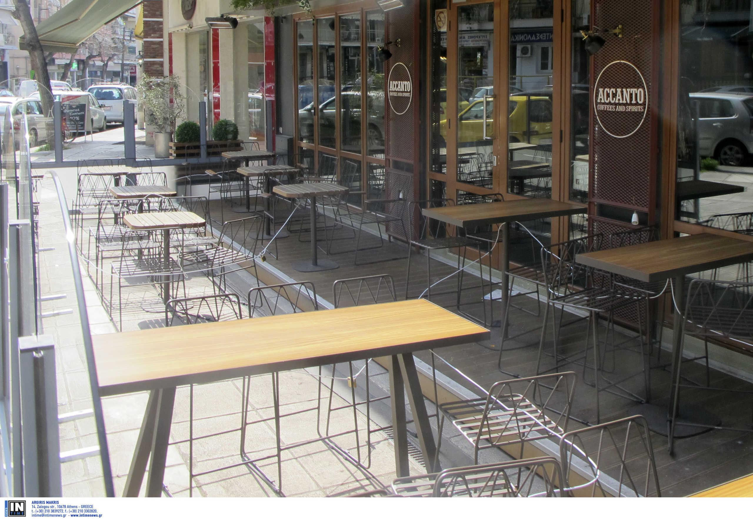 Θεοδωρικάκος στο Live News: Περισσότερος χώρος για τραπέζια έξω – Τα σχολεία είναι έτοιμα και πεντακάθαρα