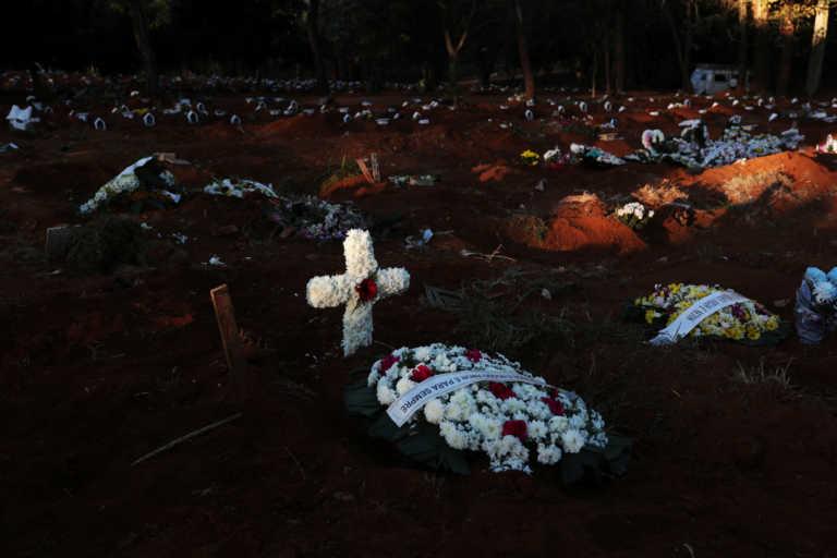 Κορονοϊός: 1.440 θάνατοι στο Μεξικό και 1.100 στην Βραζιλία το τελευταίο 24ωρο