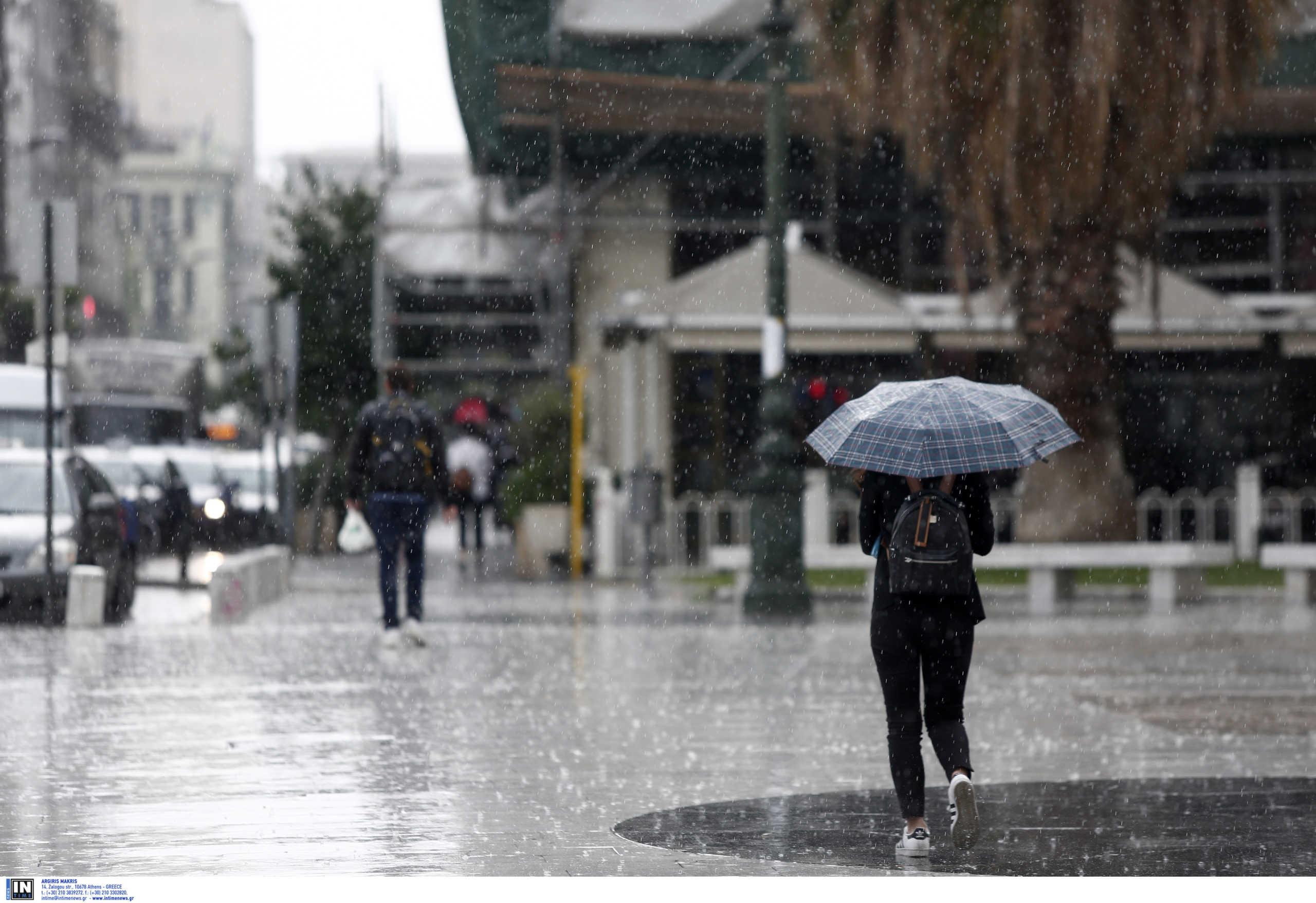 Καιρός αύριο: Βροχές και καταιγίδες σε πολλές περιοχές