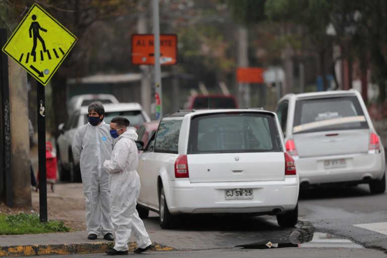 Χιλιάδες νέα κρούσματα στη Χιλή, κατεπείγουσα έγκριση του εμβολίου της AstraZeneca