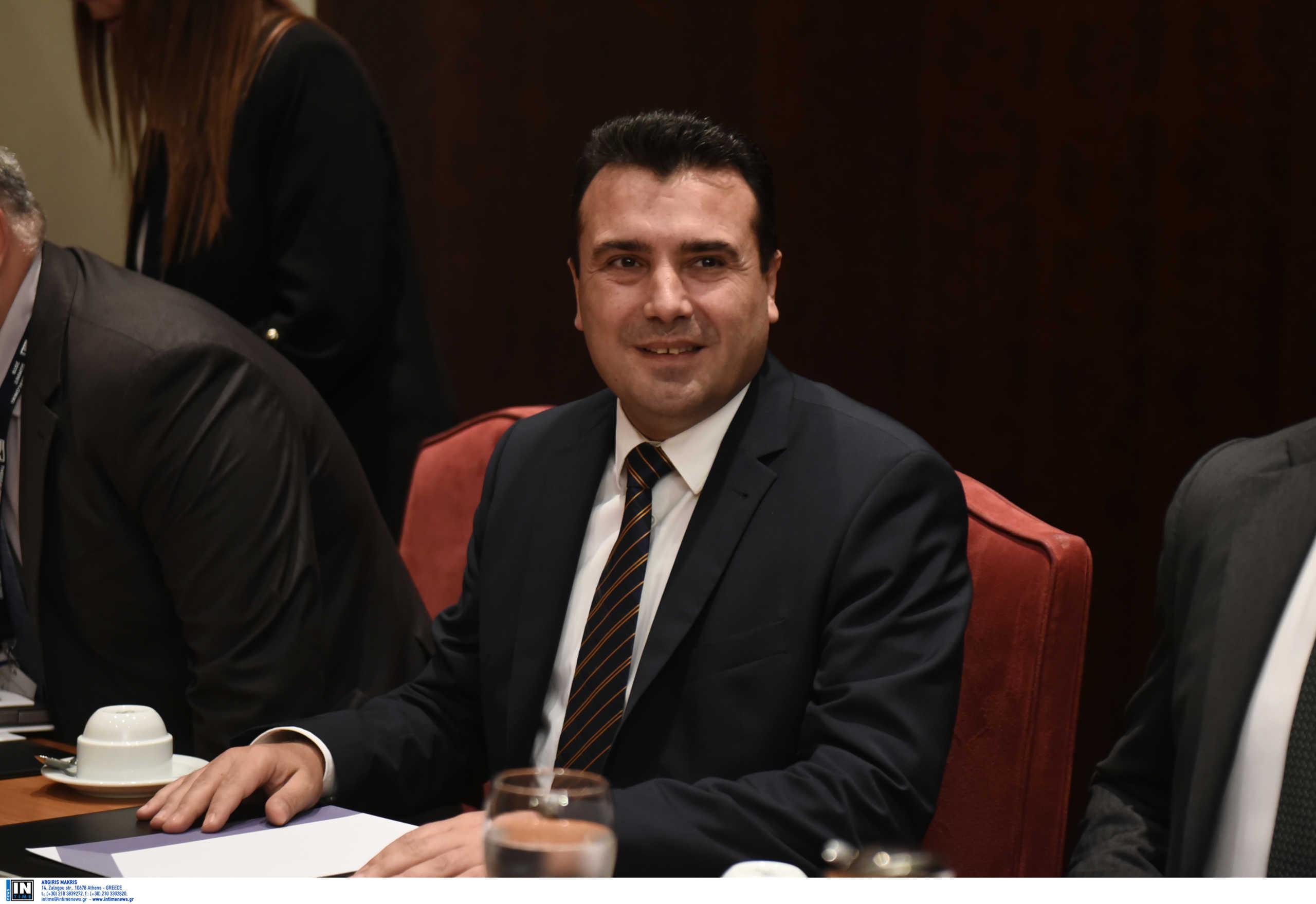 Βόρεια Μακεδονία: Σε αδιέξοδο οι συζητήσεις για την διεξαγωγή των εκλογών