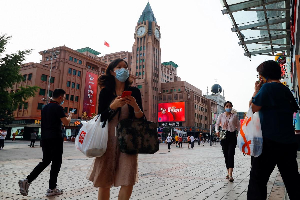 Κίνα - Πεκίνο - κορονοϊός