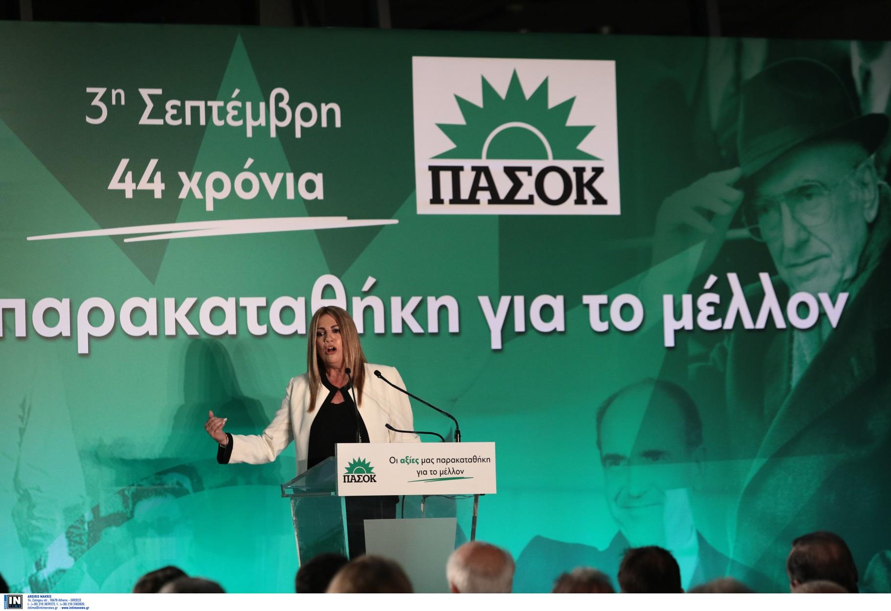 Γεννηματά για τα 24 χρόνια χωρίς τον Ανδρέα Παπανδρέου: Με τον Ανδρέα και το ΠΑΣΟΚ αλλάξαμε την Ελλάδα