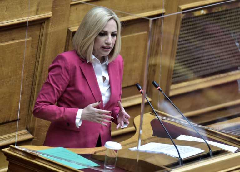 Γεννηματά για υπόθεση Λιγνάδη: «Η στιγμή είναι πιο μεγάλη απ' τις κομματικές μικρότητες ΝΔ – ΣΥΡΙΖΑ»