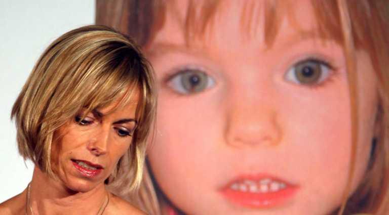 Yπόθεση Μαντλίν: Νέα στοιχεία για τον Γερμανό παιδόφιλο
