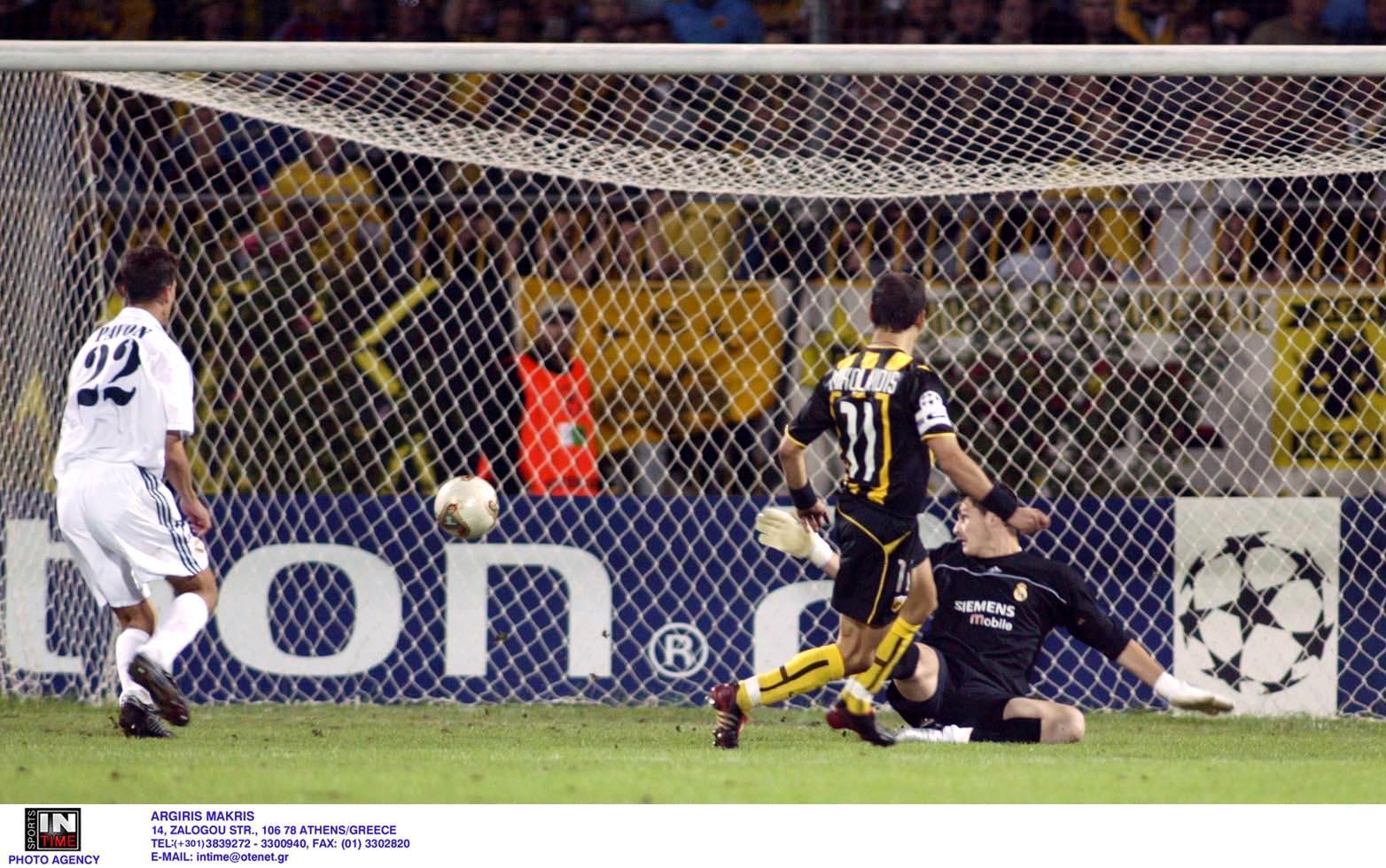 Νικολαΐδης και Μπάγεβιτς θυμήθηκαν το επικό 3-3 της ΑΕΚ με την Ρεάλ Μαδρίτης (videos)