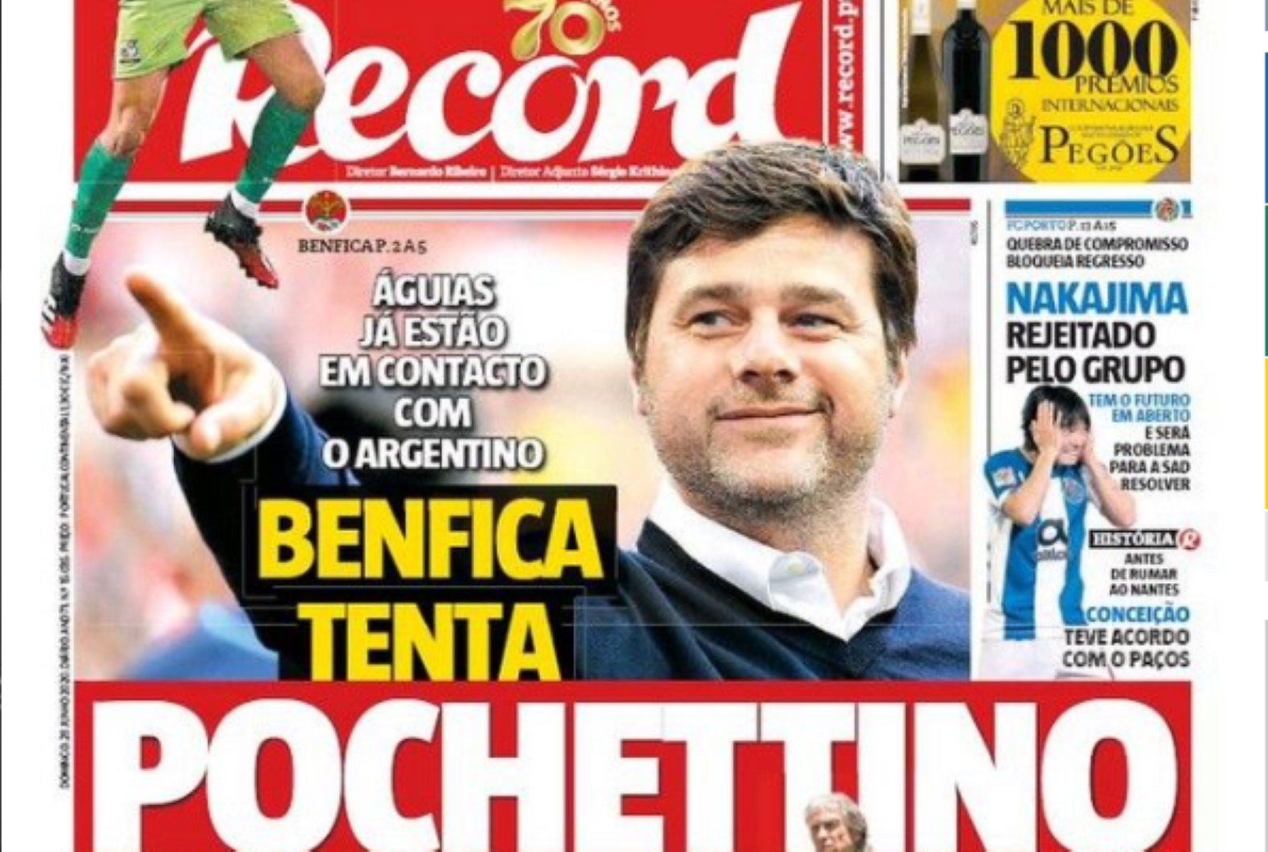 "Record: ""Η Μπενφίκα περιμένει την απάντηση του Ποκετίνο"""