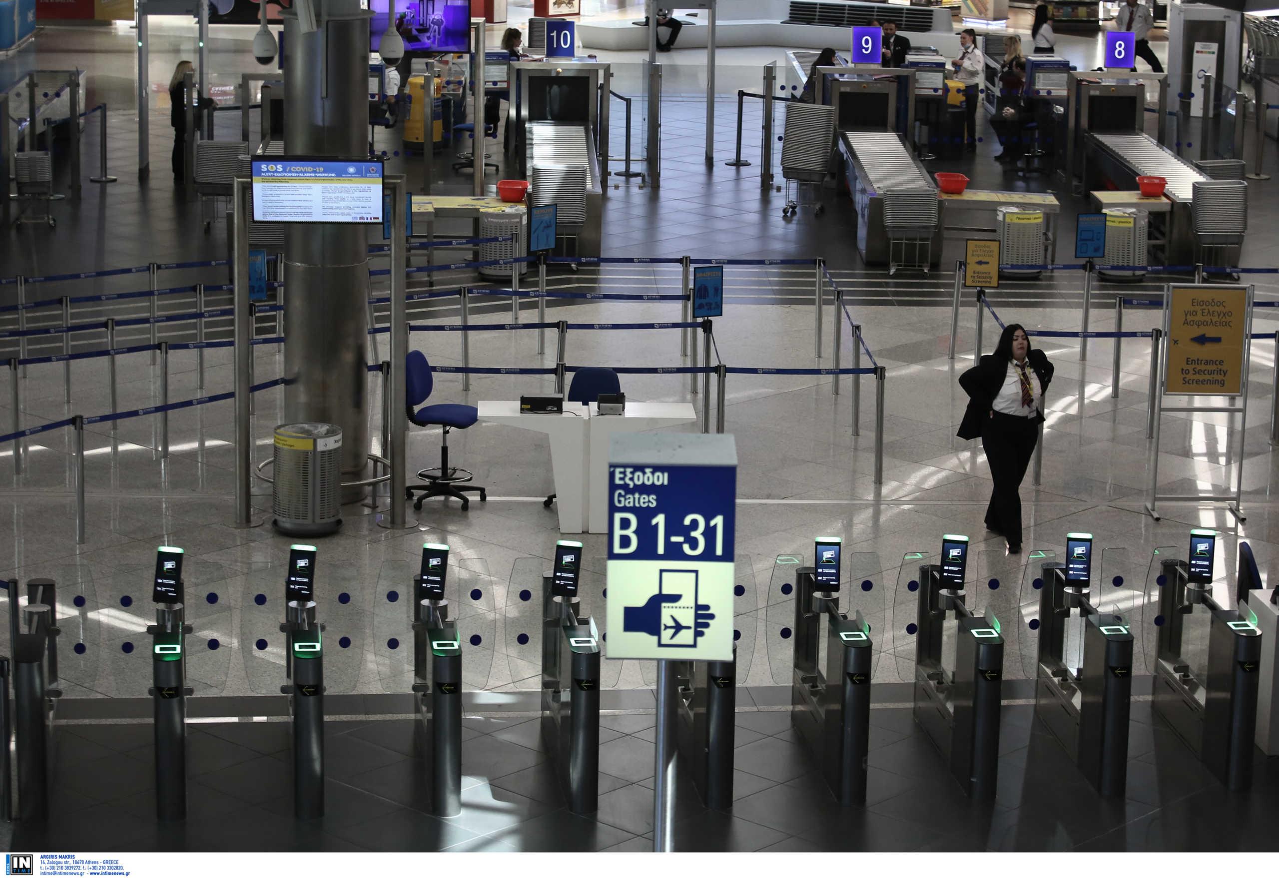 """""""Βουτιά"""" στην επιβατική κίνηση στα αεροδρόμια τον Μάιο"""
