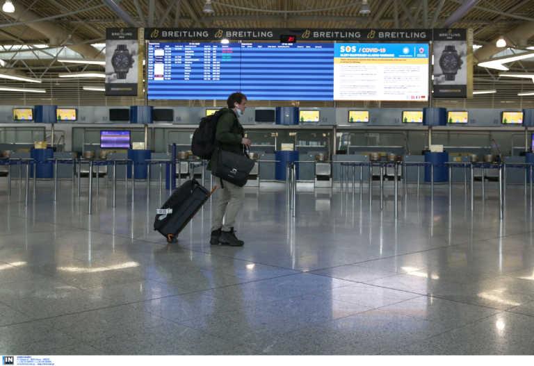 Παράταση NOTAMS ως την Παρασκευή 6 και την Κυριακή 8 Νοεμβρίου – Ποιες πτήσεις αφορά