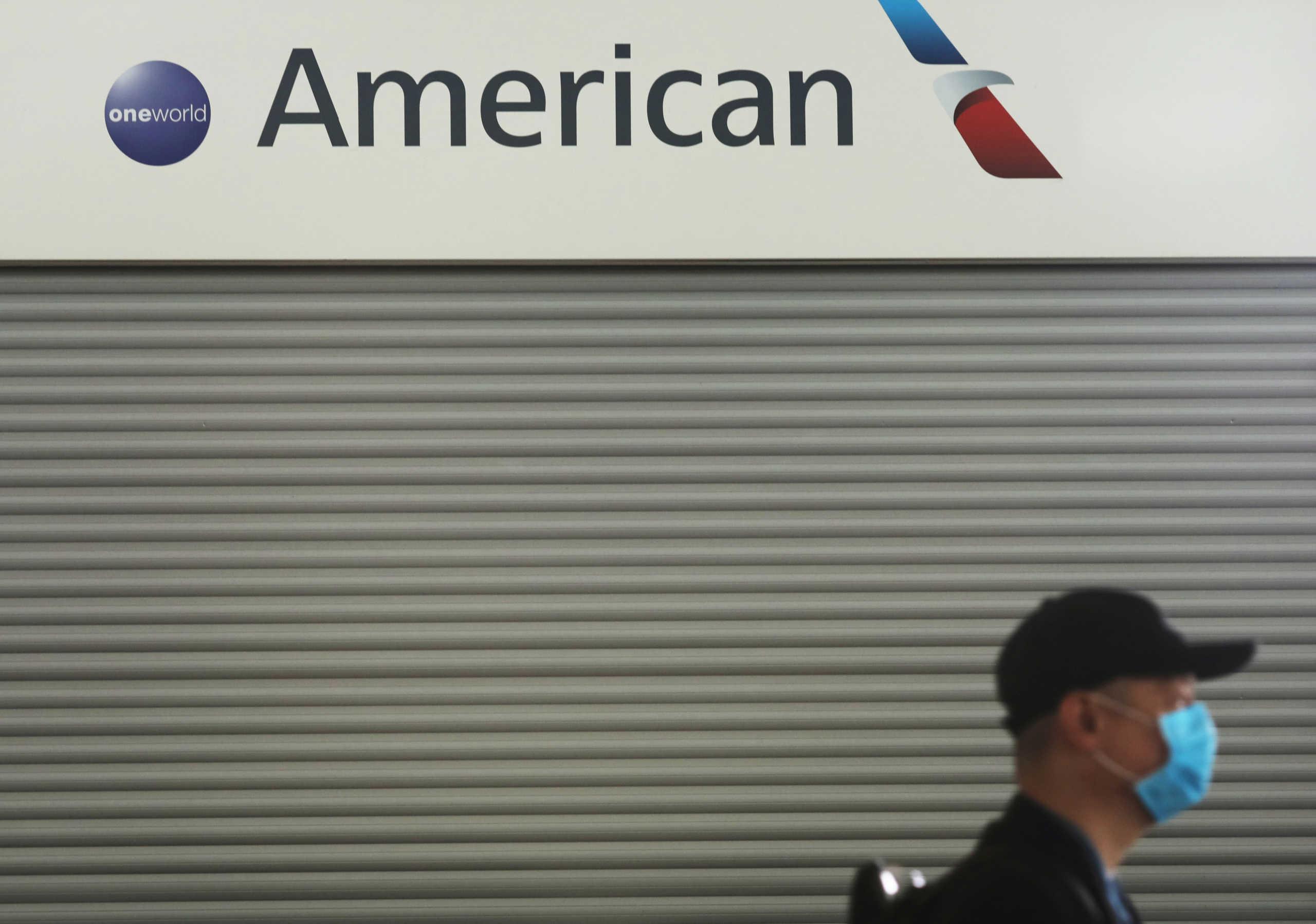ΗΠΑ: Τσουχτερά πρόστιμα για όσους δεν φορούν μάσκα στα αεροπλάνα