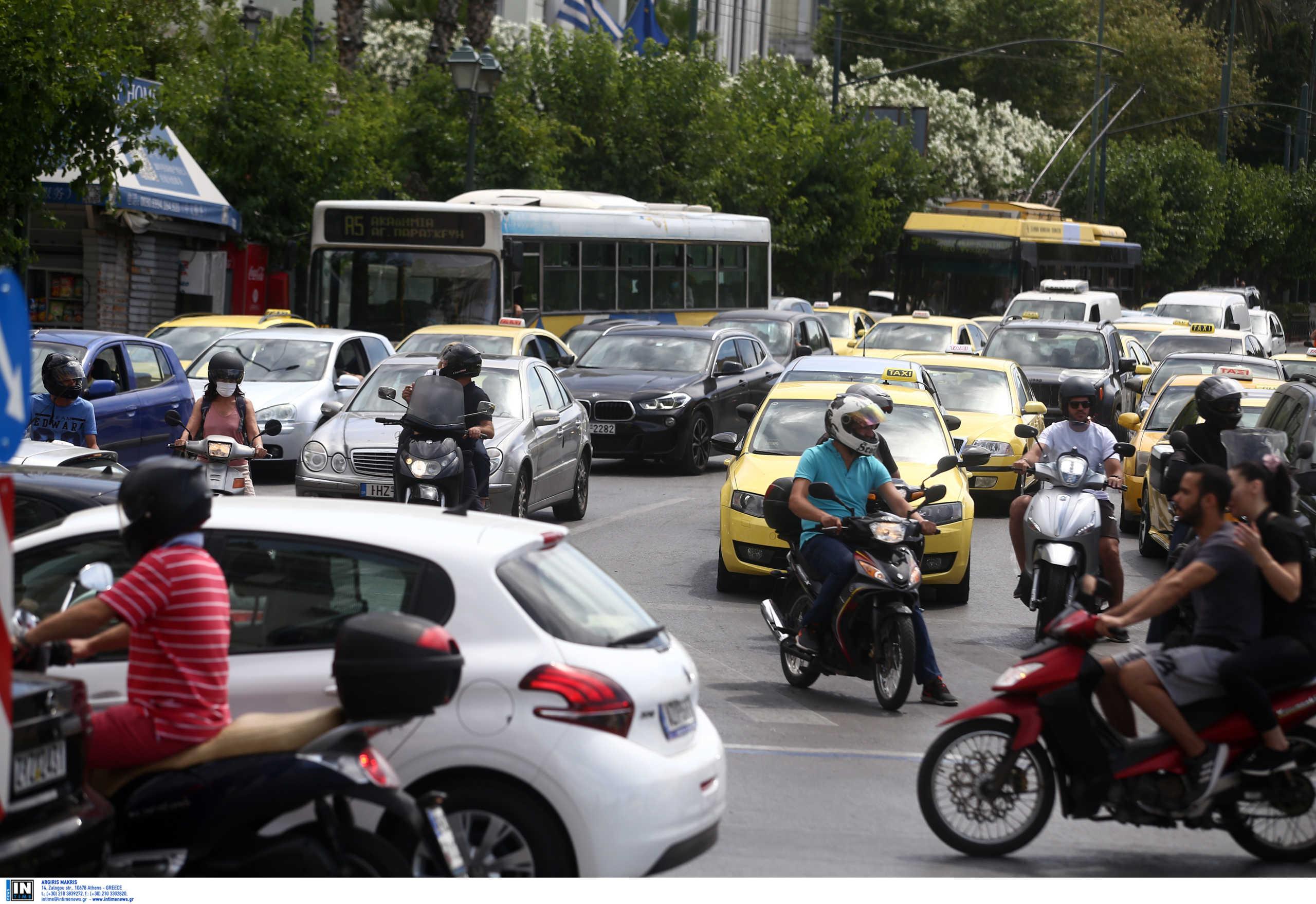 Κίνηση κόλαση στην Αθήνα λόγω… Μεγάλου Περιπάτου και πορείας